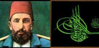 2. Abdulhamid Önemli Eserleri Bilgileri Okulları Ve İlkleri Sultan 2. Abdulhamit Han Osmanlı Sultanı