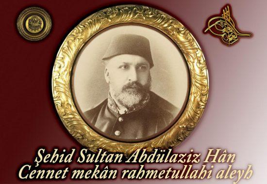32. Osmanlı Padişahı Abdülaziz han Ottoman Empire Ottomano, Abdul Aziz Sultano, Abdulaziz Padisah, İmperial Of Ottomane Abdul-aziz-Han