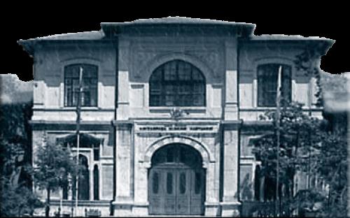 Hayparpaşa Numune Hastanesi ve Tıp Eğitimi