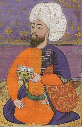 Osmanlı'da Edebiyat ve Şiir Sanatı
