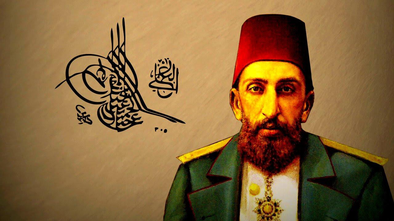 Osmanlı Padişahı Ulu Sultan 2. Abdulhamid han. Osmanlı Padişahlarının otuz dördüncüsü, İslam Halifelerinin ise yüz on üçüncüsü