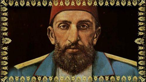 Serdarı Hakan Sultan Abdulhamid Han Mehter Marşı Eseri ve sözleri Hakkında Bilgiler