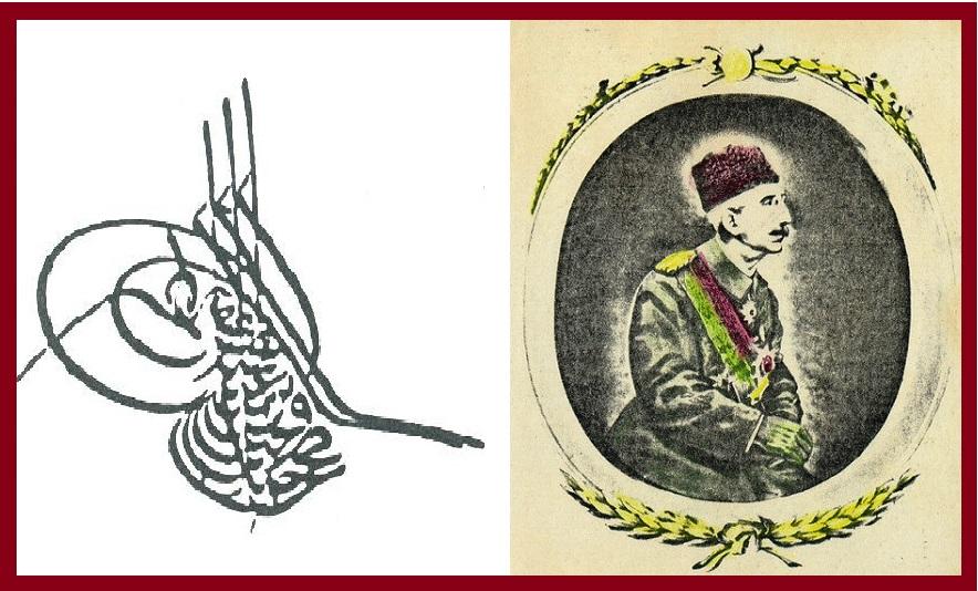 Osmanlı PadişahıSultan 6. Mehmed Vahideddin Vahdettin Dönemi Müzik. Ottoman Empire Ottomano Sultano Padishah Mehmet Vahdettin. 1s