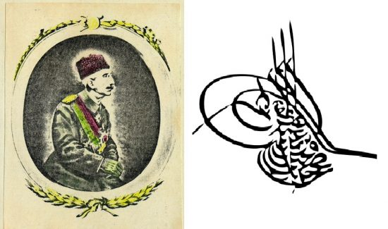 Son Osmanlı Padişahı, Sultan Mehmed VI. Vahideddin Kimdir ? , İmperial Of Ottomane Mehmet Vahdettin
