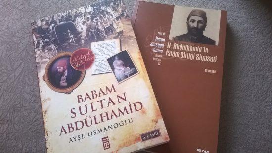 - Sultan 2. Abdülhamid Han Kızı Ayşe Osmanoğlu Kitabı. Osmanlı Müziği Marşları Müzikleri Saray Musikisi Piyano Eser Padişah.
