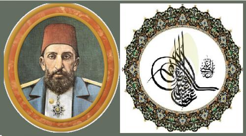 Sultan 2. Abdülhamid Hakkında Yanlış Bildiğimiz 10 Bilgi