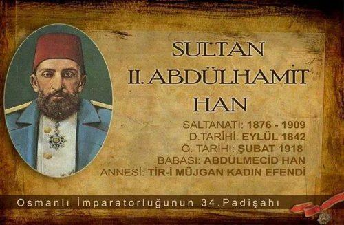 Osmanlı Padişahı, Sultan 2. Abdülhamid İlkler ( ilk Yaptığı, İşler, Kurumlar, Eserler, Projeler ) Hakkında Bilgiler