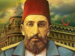 Osmanlı Sultanı Abdülhamit Dönemi Ulaşım Demiryollar ve İstasyonla
