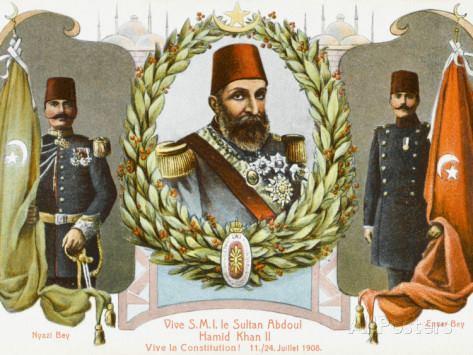 Sultan 2. Abdülhamid Han Osmanlı Türk Bayrakları 1