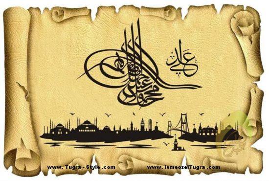 Sultan 2. Mahmud Han tugrası.Simge Arma imza sembol Nişanı Osmanlı Padişahı, Sultan 2. Mahmut Han Kimdir Dönemi, Önemli Olaylar, Yenilikler,