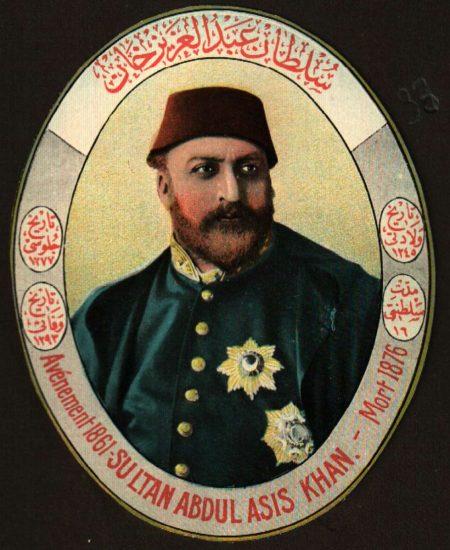 Osmanlı Padişahı, Sultan Abdülaziz Sultan Kimdir. Ottoman Empire Ottomano, Abdul Aziz Sultano, Abdulaziz Padishah, İmperial Of Ottomane