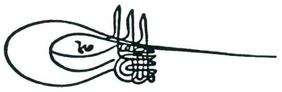 ottoman_Empire Bayezid veya 2. Beyazıt Sultan Bayezid-ı Veli Tuğrası