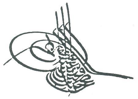 Tuğrası ,Arması Osmanlı Halifesi, Abdülmecid Efendi Kimdir. Ottoman Empire Ottomano, Sultan, İmperial Of Ottomane, Abdul mecid İslam Halife tughra_of_mehmed