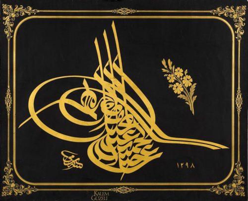 osmanli-ottoman-muzik-abdulhamit-bilgi-sultan