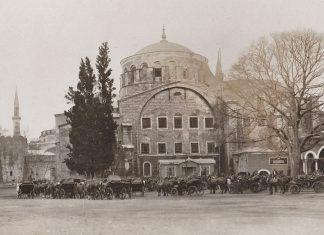Aya İrini Kilisesi Mecma I Esliha I Atika Müzesi Eski İstanbul Fotoğrafları Arşivi. Aya İrini Klisesi Topkapı Sarayı Müzesi Hagia Eirene Muze