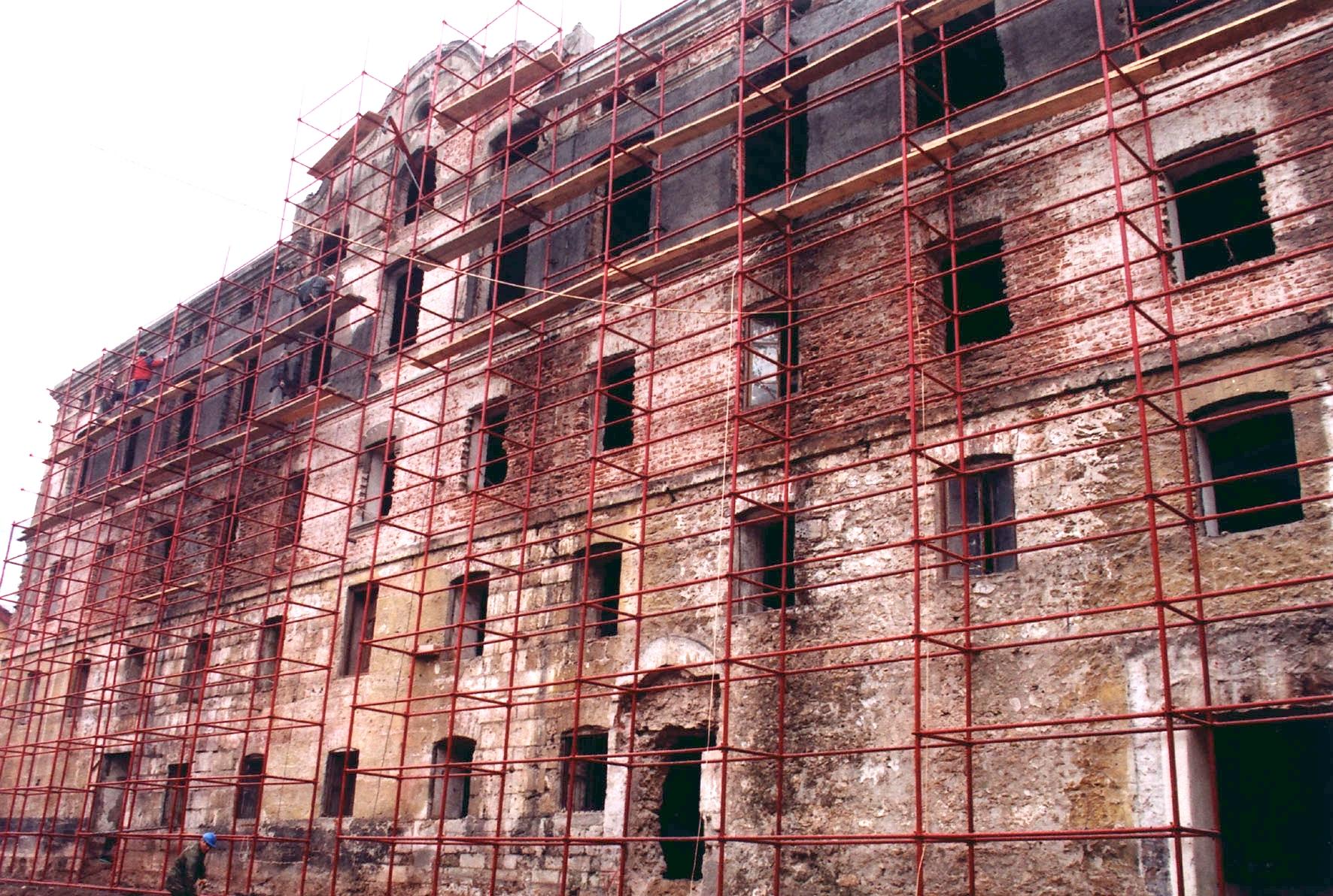Bursa Fabrika I Hümayun Moda Yüksek Okulu . Eski Hali. Restorasyondan önceki. Bursa Büyük Şehir Tarihi Eser Restorasyonu