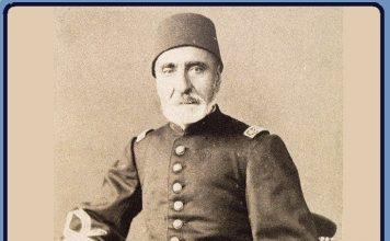NECİP AHMET PAŞA Yesârîzâde Musikayi Hümâyun Askeri Saray Bandosu Yöneticisi Hanende Bestekâr Ve Nota Koleksiyoncu