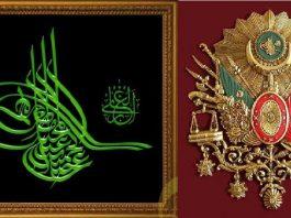 Osmanlı Almanya İmpatorluğu Türk Alman Dostluğu Tarihi Gerçeklerin Analizi Osmanlı İmparatorluğu Devlet Arması Tuğrası İmzası Mühürü İşareti Simgesi