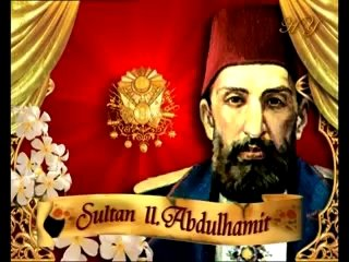 SERDARI HAKAN ABDULHAMİT HAN Youtube Osmanlı Mehter Marşı Musiki Sultan 2. Abdülhamid Han Kimdir Hayatı Özgeçmiş Kişiliği Ve Biyografisi Eserleri