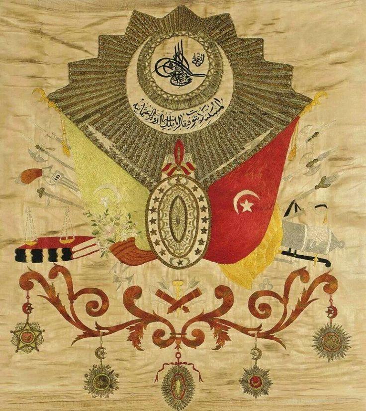 Sultan 2. Abdülhamid Hanın Yaptırdığı Osmanlı Devlet Arması Osmanlı Sultanı Tuğra Simge Osmanlı Devleti Arma Tughra Of 2 Abdul Hamit 1