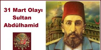 31 Mart Olayı Sultan Abdülhamid Osmalı Sultan 2. AbdülhamitHan Dönemi Osmanlı Devlet Arması