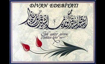 Divan Edebiyatı Nazım Biçimleri Nedir Şiiri Biçim İçerik Özellikleri Dönemleri Kaynakları Tarihsel Gelişimi Osmanlı Şiirleri Eserleri Şair