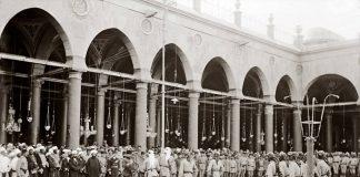 Haremeyn Sergisi Ilk Kez İstanbul. II. Abdülhamid Koleksiyonundaki Bir Fotoğraf Mescid I Haram. Kabe Nin 100 Yillik Fotograflari Istanbul