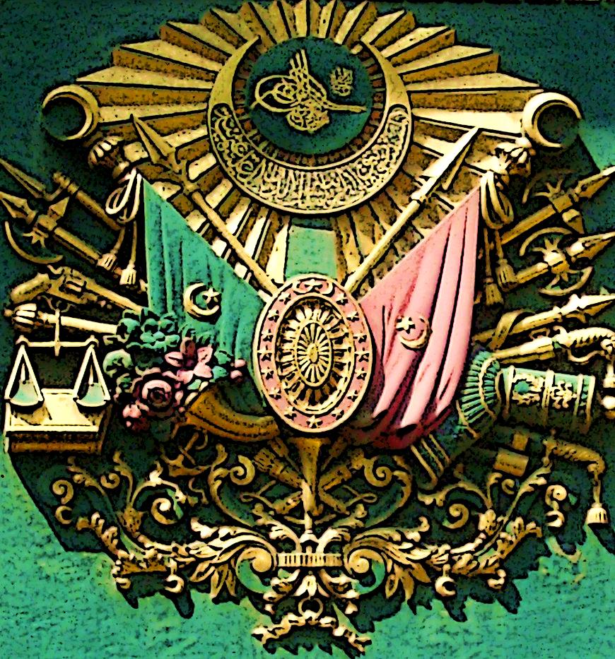 Osmanlı Devleti Arması Osmanlı İmparatorluğu Arması Sembolü Nişanı Simgesi. Osmanli Nişan Arma Tugra Sembol Simge. Ottoman Empire Osmanische Emblem