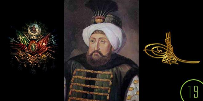 Osmanlı Sultanı 4. Mehmet Kimdir Saltanatı Hayatı Ve Önemli Olayları Sultan IV. Mehmed