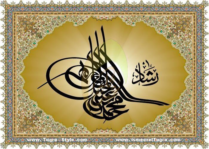 Sultan 2. Mahmud Dönemi Islahatları Han Tugrası.Simge Arma Imza Sembol Nişanı Osmanlı Padişahı Kimdir Dönemi Önemli Olaylar Yenilikler Şahsiyet Yaşam