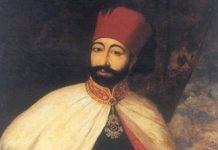 Sultan 2. Mahmud Dönemi Islahatları Sultan Mahmut Tugra II. Mahmud Osmanlı Osmanlı Padişahı Ve İslam Halifesi Foto