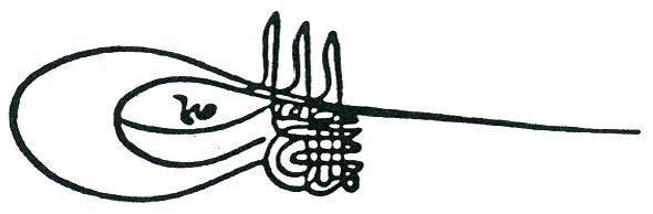 Tughra Of Bayezid II 2. Bayezid Veya 2. Beyazıt Sultan Bayezid ı Veli Osmanlı Türkçesi. Bayezid I Sānī Osmanlı İmparatorluğu Sekizinci Padişahı. Babası Fatih Sultan Mehmed