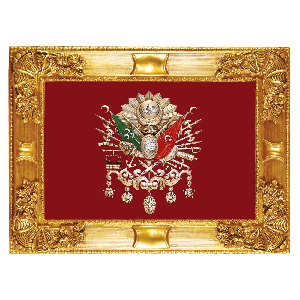 X Osmanlı Devleti Arması Osmanlı İmparatorluğu Arması Sembolü Nişanı Simgesi. Osmanli Nişan Arma Tugra Sembol Simge. Ottoman Empire