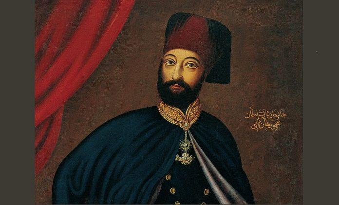 Ehzade 2. Mahmud'un Doğumu Çocukluğu Ve Gençliği. Osmanlı Padişahı Ve İslam Halifesi. Ottomano Empire