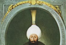 1. Abdülhamit İstihkam Okulu Hakkında Bilgi İstihkam Okulu Ne Zaman Hangi Padişah Döneminde Açılmıştır Abdul Hamid I