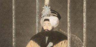 1826 Yılında Gerçekleştirdiği Kıyafet Inkılabından Evvelki Hali. Mahmud II By John Youn