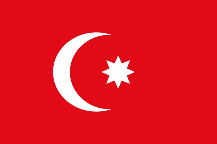 1844 öncesi Kullanılan Bir Donanma Bayrağı Ottoman Empire