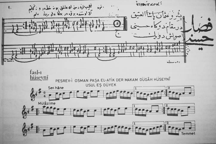 Ali Ufkî Bey Notası Bobowski Klasik Türk Musikisi Bestekârı Santûrî Müzikolog Ve Mecmua I Sâz ü Söz Adlı Nota Ve Güfte Mecmuası Müellifi