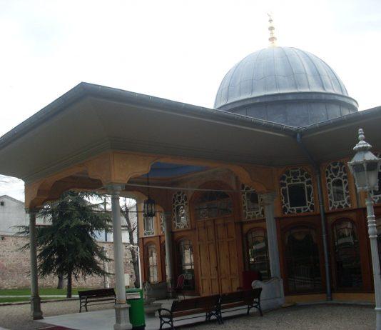 Aynalıkavak Kasrı Osmanlı Köşkleri Kasırları Ve Küçük Sarayları Aynalı Kavak Musiki Tarihi Enstrümanlar Müze Girişi