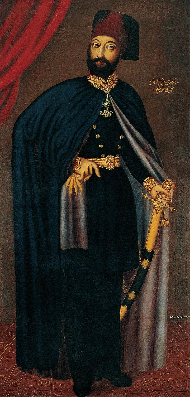 II. Mahmud 30. Osmanlı Padişahı Ve 109. İslam Halifesidir. Osman Gazi Ve Sultan İbrahimden Sonra Osmanlı Hanedanı üçüncü Ve Son Soy Atası Ottoman Empire