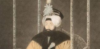 II. Mahmud Osmanlı Padişahı Ve İslam Halifesi. 1826 Yılında Gerçekleştirdiği Kıyafet Inkılabından Evvelki Hali. Ottoman Empire 1