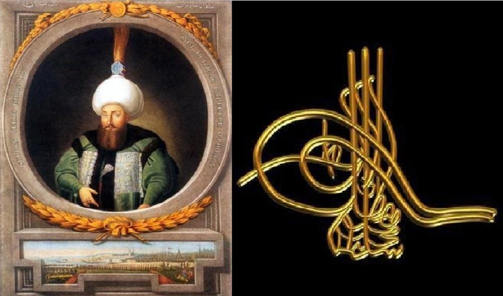 III. Selim Kimdir Kısaca Hayatı Ve Dönemi Olayları Kısa Özet Ottoman Empire Ottomano Sultano Padishah İmperial