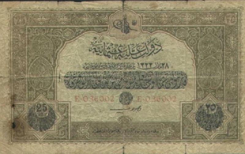 Kağıt Paranın İlginç Tarihçesi. Türk Osmanlı Tarihi Para Dünya Tarihi Kağıt Paranın Tarihçesi