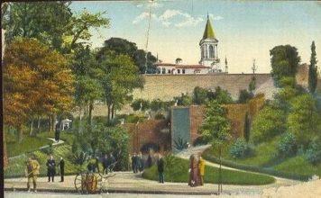 Mahmud Abdülmecid Abdülaziz Ve Abdülhamid Islahatları Olayları Eserleri İstanbul. Ferman Osmanlı Devleti Islahat Reformları