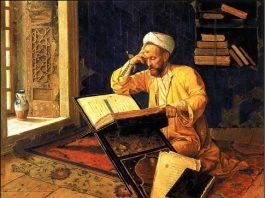 Osmanlı Devleti Bilim Teknoloji Ve Düşünce Hayatı Gelişmeler Teknik Ünlü Türk MüslümanAdamı Kimdir Bilim Nedir Turk Islam Bilgin Kaşif Mucid
