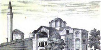 Osmanlı Devleti Diğer Dinlere Hoşgörüsü İle Anekdot Osmanlı Devleti'nin Diğer Dinlere Hoşgörüsü İle İlgili Örnekler Vefa Klise Cami