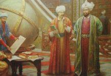 Osmanlı Devletinde Yetişen Bilim Adamları İmparatorluğunda Bilim Teknik Değerli Bilginleri