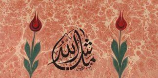 Osmanlı Divan Edebiyatı Önemli Bilgiler İlkler Ve Enler Şiiri Biçim Ve İçerik Özellik Şiirleri Eserleri Şairleri Edebi Kişileri Tarihi