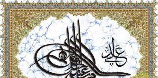 Sultan 2. Mahmut Saltanatı Yapılan Reformlar Saltanatı Gerçekleştirdiği Yenilikler Ve Projeler Kimdir Önemli Olaylar Yenilikler Şahsiyeti Ve Yaşam
