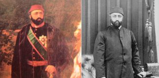 Sultan Abdülaziz Dönemi Osmanlı Müziği Ve Musikisi Müzisyenleri Padisah İmperial Ottomane